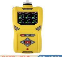 钜都扩散式氨气检测仪 氨气浓度泄漏检测仪 移动式氨气检测仪货号H1776