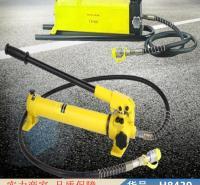 钜都手动双向液压泵 cp700手动液压泵 液压手动泵货号H8439