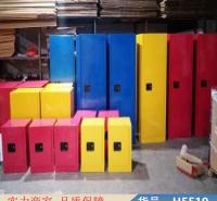 钜都防爆柜接地 防爆电气控制柜 不锈钢防爆配电柜货号H5519