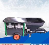 钜都小型砂浆喷涂机 快速砂浆喷涂机 小型全自动砂浆喷涂机货号H8069