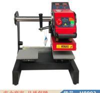 钜都陶瓷烫画机 手压烫画机 上滑式气动双工位烫画机货号H8003