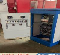 钜都力控变频器 变频器一用一备 电力柜货号H9868