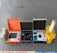 钜都电力电缆故障检测仪器 电缆故障综合分析仪 电缆绝缘检测仪货号H1977