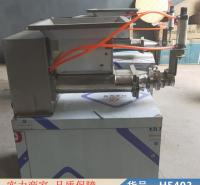 钜都面包分块机 智能液压自动分块机 面团分割机面团分块机面包面团货号H5403