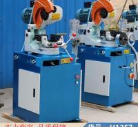 钜都气动切管机 方钢管气动切管机 半自动气动切管机货号H1257