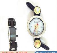 钜都防爆电接点压力表 双接点压力表 防震电接点压力表货号H5642