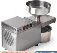 钜都螺旋榨油机 螺旋液压制油机小型 花生小型炸油机货号H2601