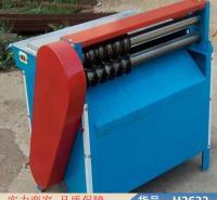 钜都全自动切条机 自动胶带分条机 胶条分切机货号H2622