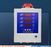 钜都天然气报警器商用 天然气工业报警器 天然气安全报警器货号H9881