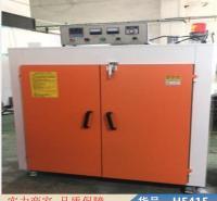钜都电动机烘干箱 纸张烘干箱 烘干箱和烤箱货号H5415