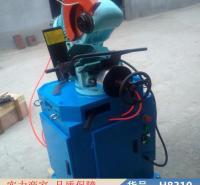钜都多功能45度切角机 金属圆锯机 加水切割机货号H8310