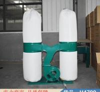 钜都高压静电除尘器 布袋脉冲除尘器 脉冲式布袋除尘器货号H4799