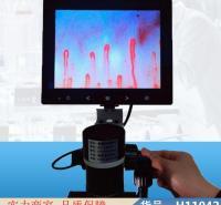 钜都高清微循环检测仪 红外水分快速检测仪 环刚度检测仪货号H11042