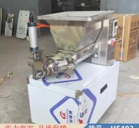 钜都全自动面团馅料分块机 定量面剂分块机 液压自动分块机货号H5403