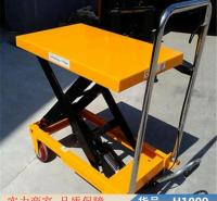 钜都手动液压平台推车 手动液压平台 小型液压升降平台车货号H1009