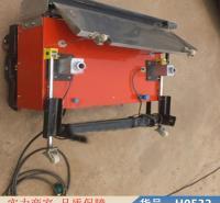 钜都电动抹墙机 建筑自动抹墙机 自动化抹墙机货号H0532