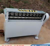钜都全自动橡胶分条机 橡胶切胶机 胶带全自动分切机货号H2622