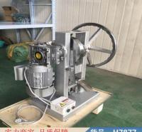 钜都电动压片机 微型压片机小型 粉末压片机小型货号H7877