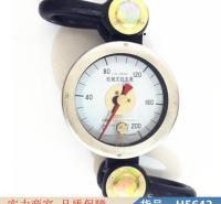 钜都高精度拉力机 气缸压力表 弹簧管压力表货号H5642