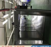 钜都烧煤烘干箱 烘干箱排风 辣椒烘干箱货号H5415