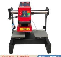 钜都气压烫画机 数控烫画机 手动平板烫画机货号H8003