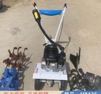 钜都微耕机带收割机 五谷微耕机 微型微耕机货号H8436