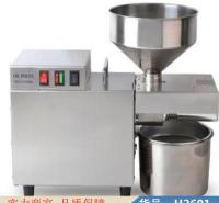 钜都螺旋制油机 水压机制油机220 小型家用液压榨油机货号H2601
