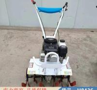 钜都丘陵微耕机 钢板箱微耕机 甘蔗微耕机货号H8436