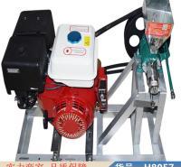 钜都小型食品膨化机 香酥膨化机 全自动膨化机货号H8057