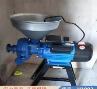 钜都全不锈钢豆浆机 单相电动磨浆机 蒸肠粉机多货号H1903