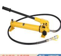 钜都铝合金手动液压泵 转动式液压手动泵 手动油泵货号H8439