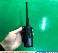 钜都对讲器 手持大功率对讲机 pdt手持对讲机货号H10279