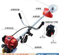钜都家用背负式割草机 背负式割草机维修 背负式充电割草机货号H1736
