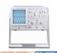 钜都数字示波器 电子示波器 多用数字示波器货号H0205