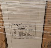灯塔蓄电池GFM-800 2V800Ah 免维护 UPS电源基站/太阳能储能