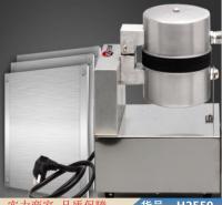 智众单盘华夫饼机 1盘华夫饼机 转炉华夫饼机家用货号H2559