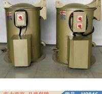 智众回转烘干机 大型工业用离心机 小型卧式离心机货号H9846