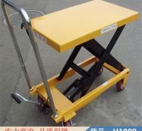 智众手动液压车 小型液压平台升降车 液压油桶手推车货号H1009