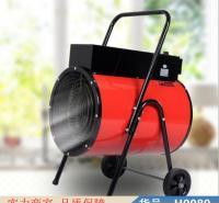 智众浴室暖风机 车载柴油暖风机 usb暖风机货号H0089