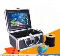 智众200米水下摄像机 水下摄象机 水下红外摄像头货号H9849
