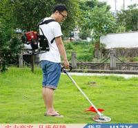 智众二冲程背负式割草机 多功能四冲程割草机 小型电动割草机货号H1736