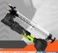 智众24V黄油枪 大流量黄油加注枪 磨专用电动黄油加注枪货号H9028