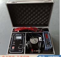 智众通信电缆故障检测仪 电缆故障检测 电缆故障综合分析仪货号H1977