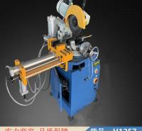 智众315半自动气动切管机 MC315B气动切管机 气动数控车床货号H1257