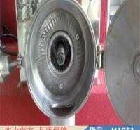 智众善友五谷杂粮磨粉机 家用杂粮磨粉机 流动五谷杂粮磨粉机货号H1951