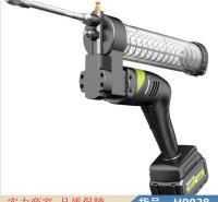 智众快捷到位电动黄油枪 磨专用电动黄油加注枪 小型电动黄油加注枪货号H9028