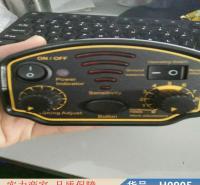 智众学校金属探测仪 橡胶金属探测仪 地下金属探宝器货号H0905