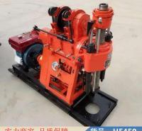 智众钻机施工 锚索钻机钻机 凿岩钻机货号H5450