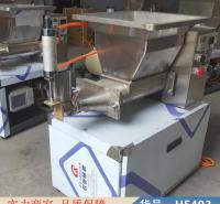 智众面包分块机 全自动面团分块机 全自动面剂子机货号H5403