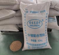 中猪配合饲料 饲料添加剂 育肥猪饲料厂家 按时发货